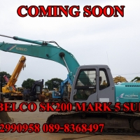KOBELCO SK200 MARK 5 SUPER