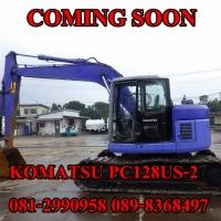 KOMATSU PC128US-2