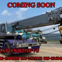 KATO KR25H-V5