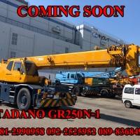 TADANO GR250N-1