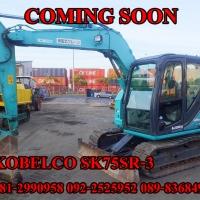 KOBELCO SK75SR-3