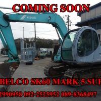 KOBELCO SK60 MARK 5 SUPER