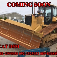 CAT D5M